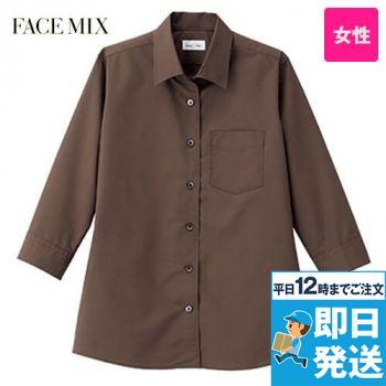 FB4039L FACEMIX 開襟ブラウス/七分袖(女性用)