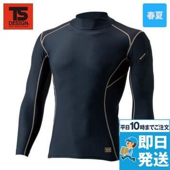 8150 TS DESIGN 接触冷感ハイネックロングスリーブシャツ(男性用)