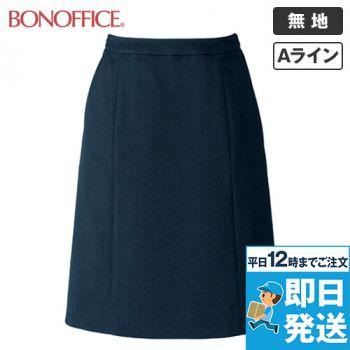BONMAX AS2307 [通年]トラッドパターン Aラインスカート 無地 36-AS2307
