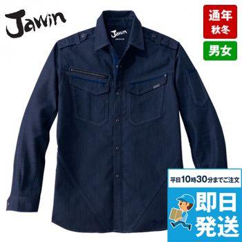 52604 自重堂JAWIN ストレッチ長袖シャツ