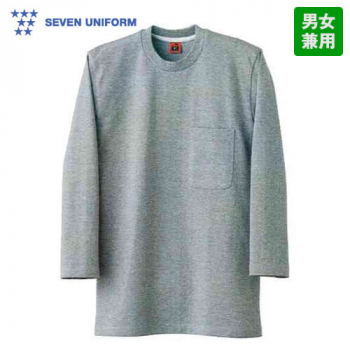 QU7361 セブンユニフォーム 七分袖Tシャツ(男女兼用)