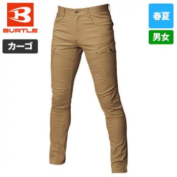 562 バートル カーゴパンツ(男女兼用)