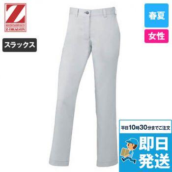 75906 自重堂Z-DRAGON [春夏用]ストレッチレディースパンツ(裏付)