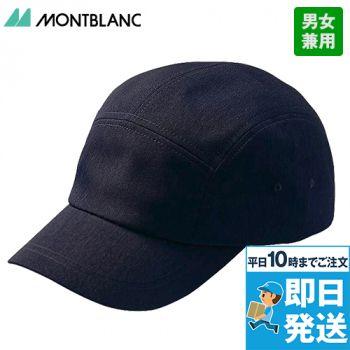 OV9001 MONTBLANC オニベ