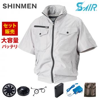 05811SET-K シンメン S-AIR フードインハーフジャケット