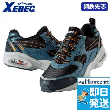 ジーベック 85109 静電防水安全靴 スチール先芯
