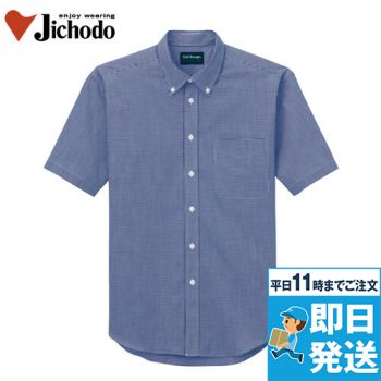 自重堂 43614 ギンガムチェック 半袖ボタンダウンシャツ(男女兼用)