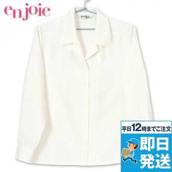en joie(アンジョア) 0402 肌触りが心地よい綿混素材の長袖ブラウス