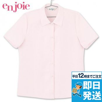 en joie(アンジョア) 06040 シルクのような光沢が装いをグレードアップする半袖ブラウス 93-06040