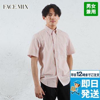 FB4509U FACEMIX ストライプシャツ/半袖(男女兼用)ボタンダウン