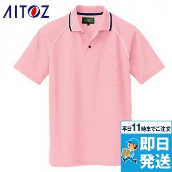 AZ50005 アイトス 制電 半袖ポロシャツ(男女兼用)