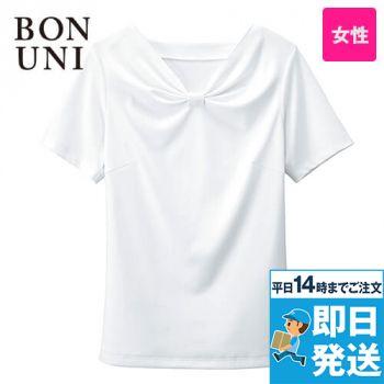 13205 BONUNI(ボストン商会) 半袖/カットソー(女性用)
