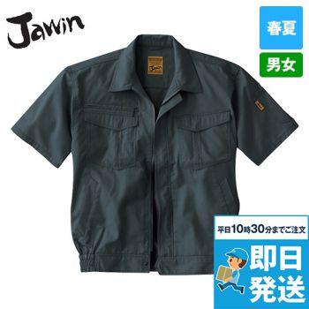 55210 自重堂JAWIN [春夏用]半袖ブルゾン