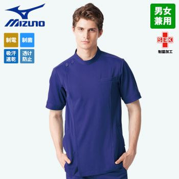 MZ-0069 ミズノ(mizuno) ケーシージャケット(男女兼用)