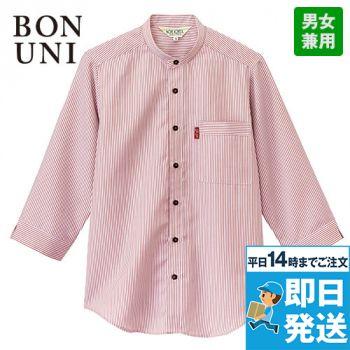 34301 BONUNI(ボストン商会) 七分袖/スタンドカラーシャツ(男女兼用)ストライプ