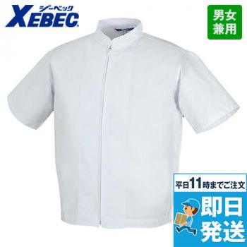 ジーベック 25201 半袖ファスナージャンパー(立ち衿)(男女兼用)