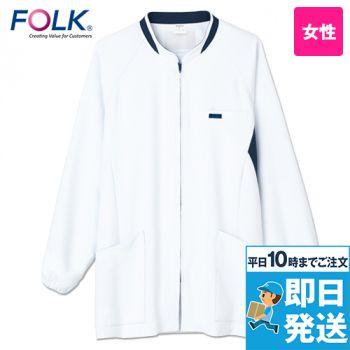 9000EW FOLK(フォーク) ブルゾン ポリ100% SEK制菌(赤)(男女兼用)