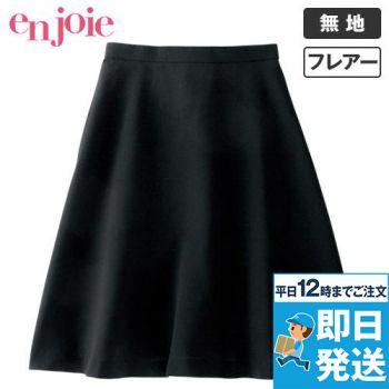 en joie(アンジョア) 56304 夏に最適な清涼素材のストレッチフレアースカート 無地