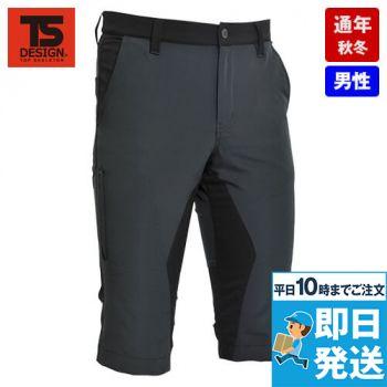846345 TS DESIGN ハイブリッドストレッチ ショートパンツ(男性用)