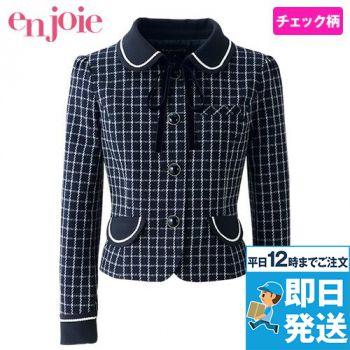 en joie(アンジョア) 81630 まるいデザイン襟とフラップポケットがかわいいジャケット(リボン付) チェック 93-81630
