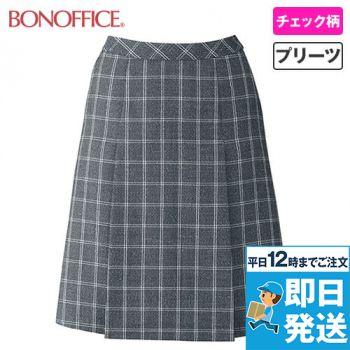 BONMAX LS2193 [通年]エミュ ツイード素材のプリーツスカート チェック 36-LS2193