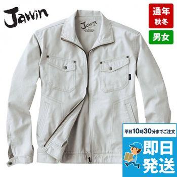 自重堂JAWIN 51100 長袖ジャンパー