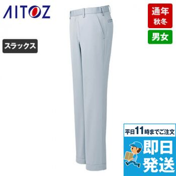 AZ60520 アイトス アジト ワークパンツ(ノータック)(男女兼用)