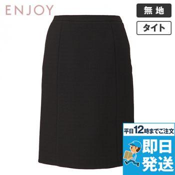 EAS573 enjoy セミタイトスカート 無地