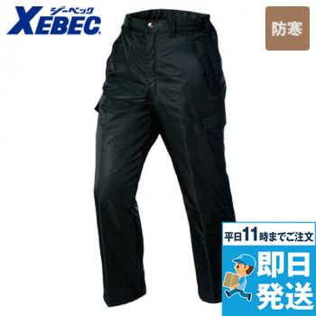 ジーベック 890 ライダーススタイル 防寒パンツ 防風