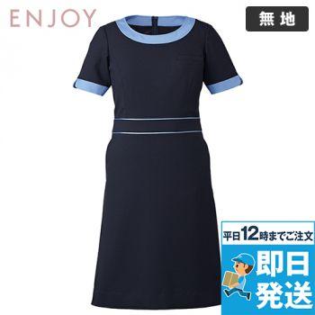 EAW576 enjoy ワンピース(女性用) 無地 98-EAW576