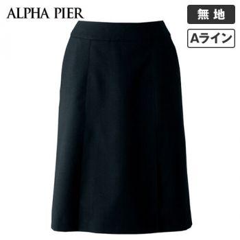 AR3824 アルファピア Aラインスカート 無地 40-AR3824