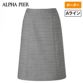 AR3846 アルファピア Aラインスカート プレシャスリブ ツイードボーダー