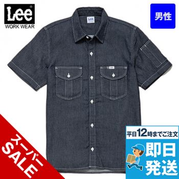 LWS46002 Lee ワーク半袖シャ