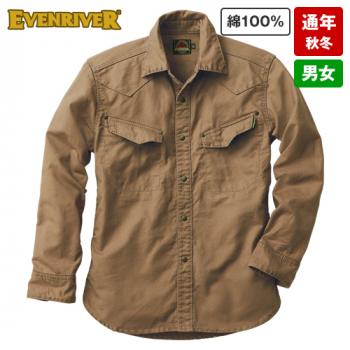 US-506 イーブンリバー ジャーマンクロスシャツ
