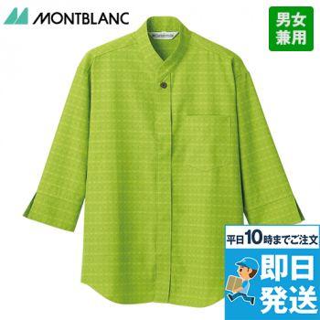 MC6955 6957 6959 MONTBLANC 和風シャツ/七分袖(男女兼用)