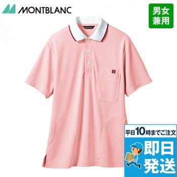 32-5032 5033 5034 5035 5039 MONTBLANC 半袖ポロシャツ(男女兼用)