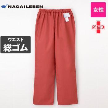 ES8663 ナガイレーベン(nagaileben) メディガード パンツ(女性用)