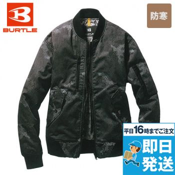 バートル 5260 MA-1 フライト防寒ジャケット(男女兼用)