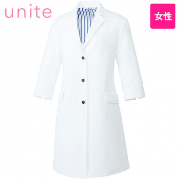 UN-0081 UNITE(ユナイト) 七分袖ドクターコート(女性用)