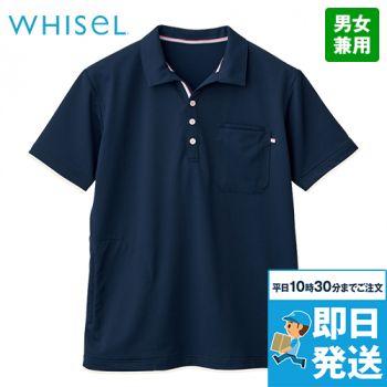 WH90718 自重堂WHISEL ドライ半袖ポロシャツ(男女兼用)