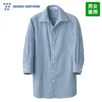 CH4462 セブンユニフォーム スキッパーカラーシャツ/七分袖(男女兼用)
