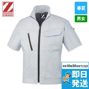 自重堂 75910 [春夏用]Z-DRAGON ストレッチ半袖ジャンパー(男女兼用)