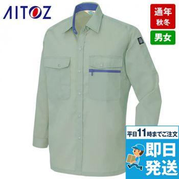 AZ5375 アイトス エコ T/C ニューベーシック シャツ/長袖(薄地)