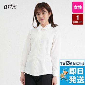BL-6814 チトセ(アルベ) プチプライスでお得!リボン付き長袖/ブラウス