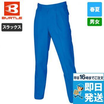 バートル 7067 [春夏用]ソフトトロピカルツータックパンツ(男女兼用)