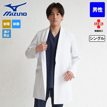MZ-0025 ミズノ(mizuno)