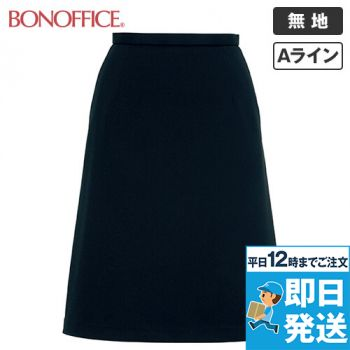 LS2737 BONMAX/フレキシー Aラインニットスカート ニット 無地