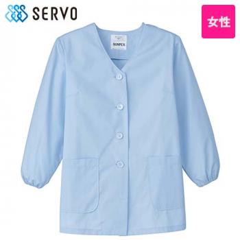 FA-336 338 SUNPEX(サンペックス) 調理衣/長袖(女性用)