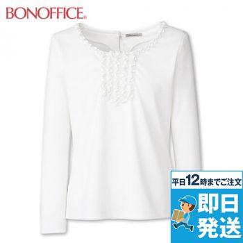KK7501 BONMAX/アミーザ 服 フリル長袖ニット