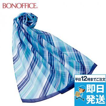 BA9130 BONMAX シンプルなストライプ柄の清潔感あふれるスカーフ